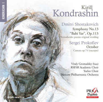 Cover_Kondrashin_I_350089_ml