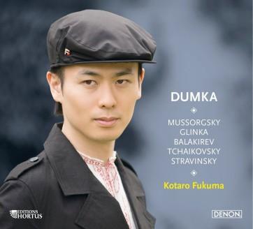 Fukuma Dumka