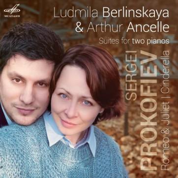 berlinskaïa ancelle prokofiev melodia