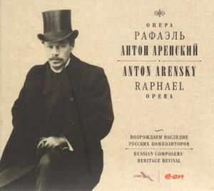 CD-Arensky-Raphael