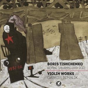 EVCD013-Cover-Tishchenko-300