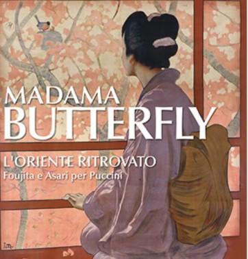 scala butterfly