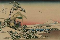 LE JAPON ET LA MUSIQUE CLASSIQUE OCCIDENTALE – Dossier collectif