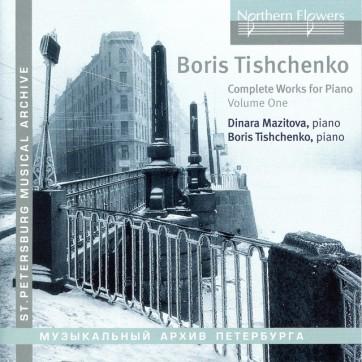 boris_tishchenko_mazitova