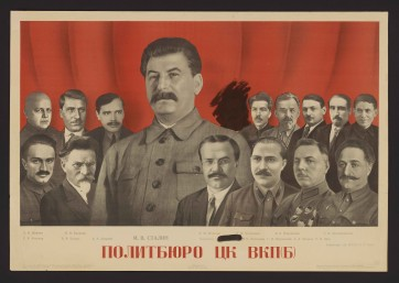 Politbureau ZKVKP (B) (Central Committee of the All Russian Communist Party (Bolshevik)Gustav Klutsis (1895ÔÇô1938) -® Victoria and Albert Museum, London