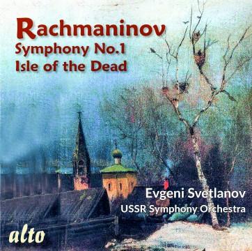 alto_rachmaninov_1_svetlanov