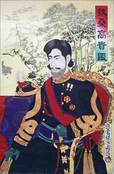Empereur Meiji
