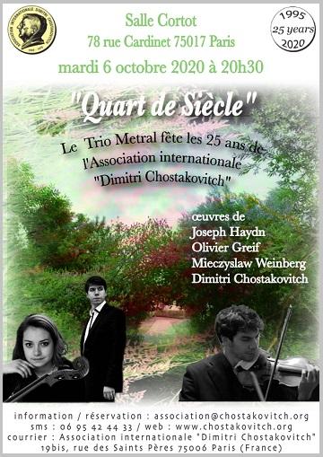 concert dsch 25 ans1